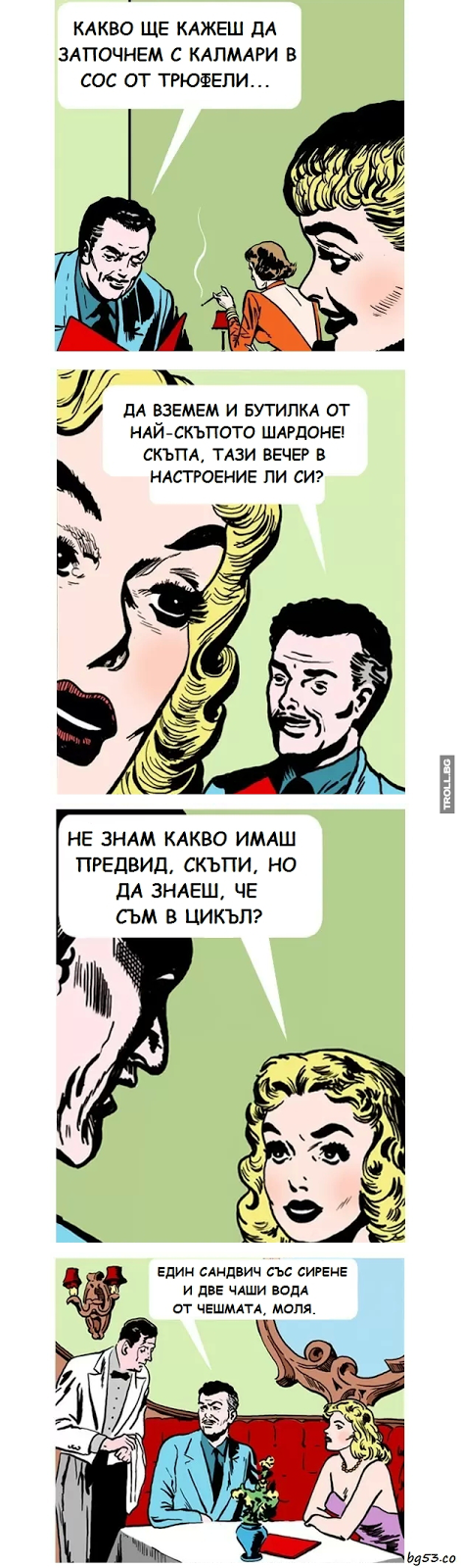 [Изображение: kompilaciq-10-smeshni-komiksi-kartinki-n...imka-7.jpg]