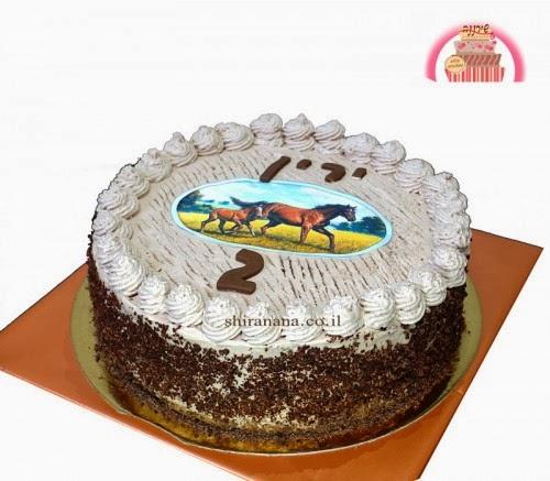 עוגת יום הולדת מקושטת