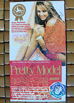 Pretty Model Slimming Capsule