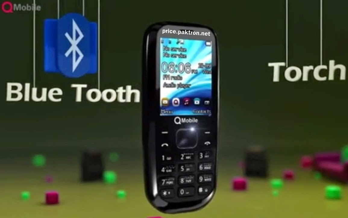 Qmobile G200 Price In Pakistan
