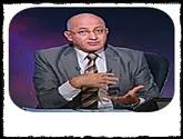 - برنامج حضرة المواطن مع سيد على حلقة يوم الأربعاء 21-9-2016