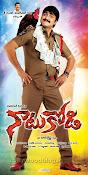 Srikanth's Natukodi first look Wallpapers-thumbnail-4