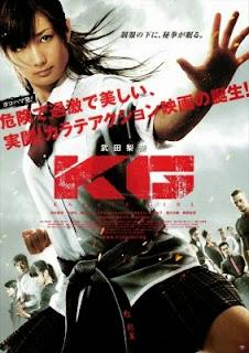 Cô Gái Karate - K.G