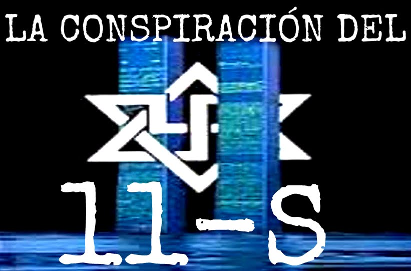 """Documental: Auto atentado a las torres gemelas """"El Complot de la CIA contra su Propio Pueblo"""""""