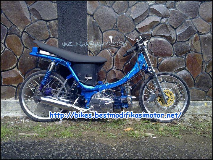 Modifikasi Motor Suzuki Shogun 110 2014 TerbaruModifikasi Motor Klasik