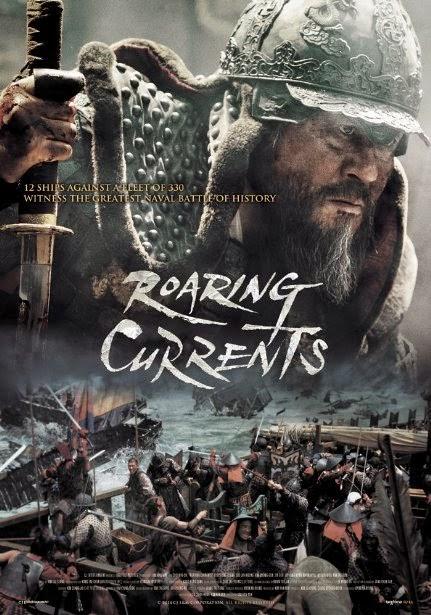 Đại Thủy Chiến - The Admiral: Roaring Currents - 2014