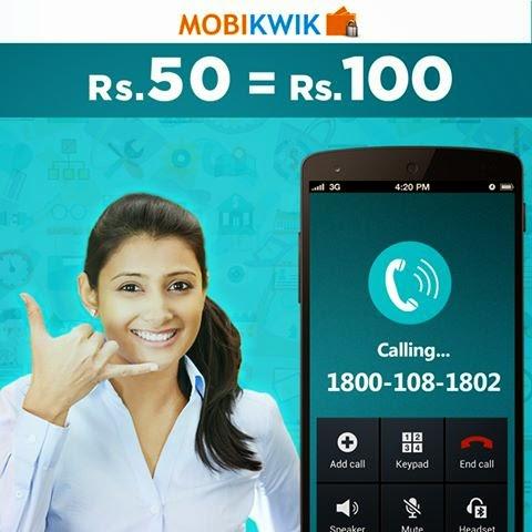 50 rs free talktime from mobikwik