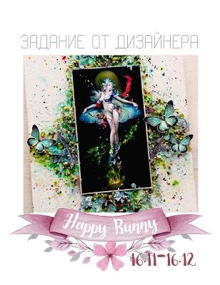 """+++""""Раскрасим настроение"""" задание от дизайнера Юли Кобяшовой. ОЭ–краски и чипборд до 16/12"""