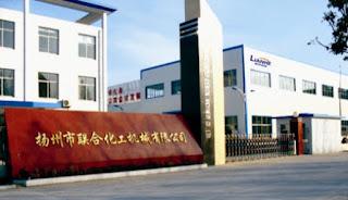 LIANHE brand cosmetics machinery factory
