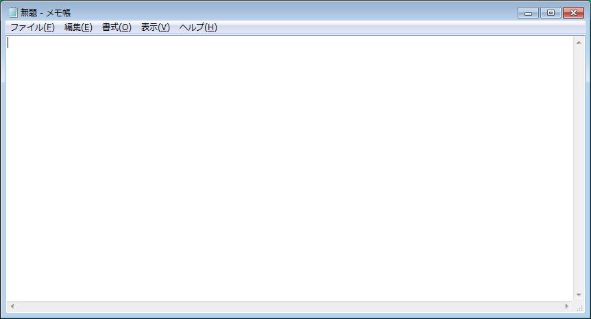 スクリーンキャプチャした画像をリモートデスクトップ接続先で画像編集ソフトへ貼り付け、 その画像を全選択してクリップボードへコピーすると、 リモートデスクトップ接続元の画像編集ソフトへ張り付けても画像のずれが発生しない