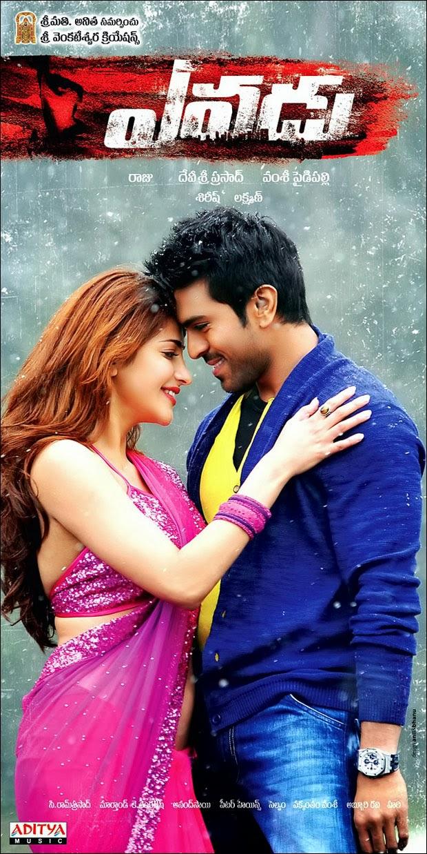 Watch Yevadu (2014) Telugu DVDScr Full Movie Watch Online Free Download