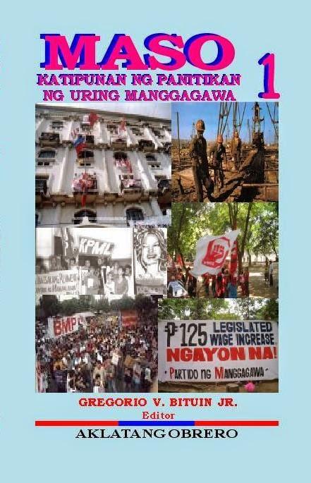 Maso 1 - front book cover