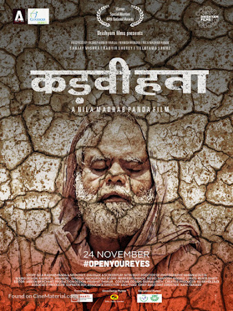 Poster Of Hindi Movie Kadvi Hawa 2017 Full HD Movie Free Download 720P Watch Online