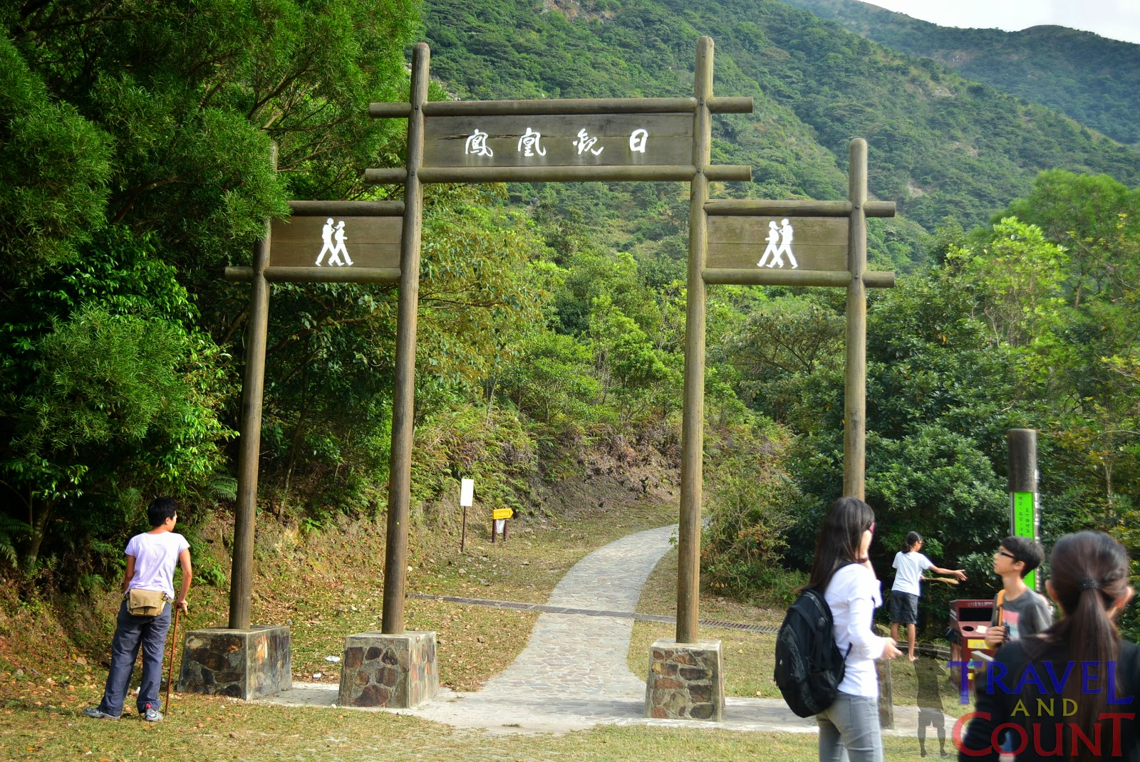 Lantau Hiking Trail Hong Kong