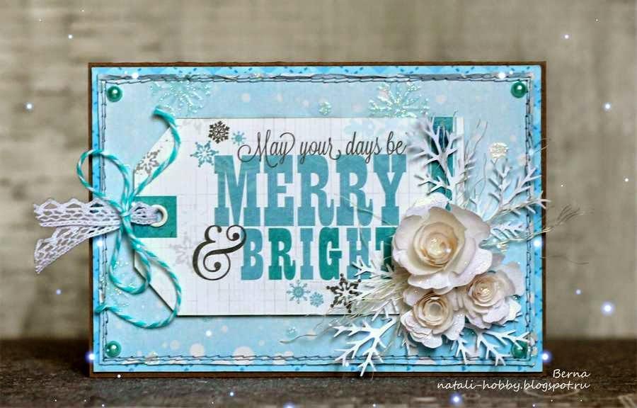 C&S, открытка ручной работы, открытка со снежинками