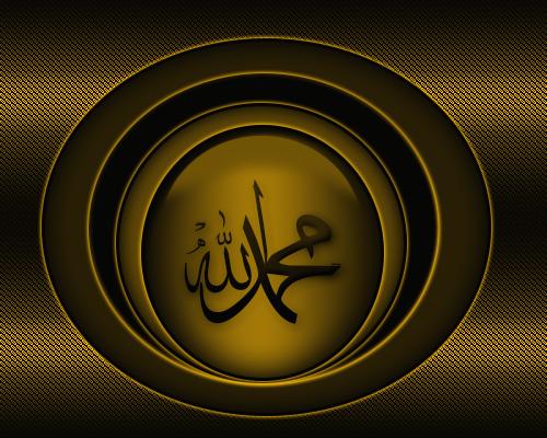 [Resim: Muhammed-ve-Allah-Yazili-button-tasarim-gold.png]