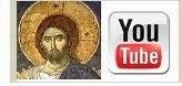 ΚΥΡΙΟΣ ΙΗΣΟΥΣ ΧΡΙΣΤΟΣ-ΟΡΘΟΔΟΞΕΣ ΟΜΙΛΙΕΣ