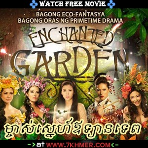 Enchanted Garden-[38Ep] Continued