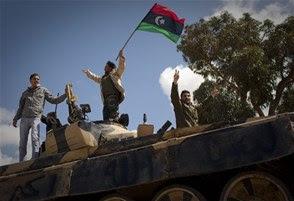 libias