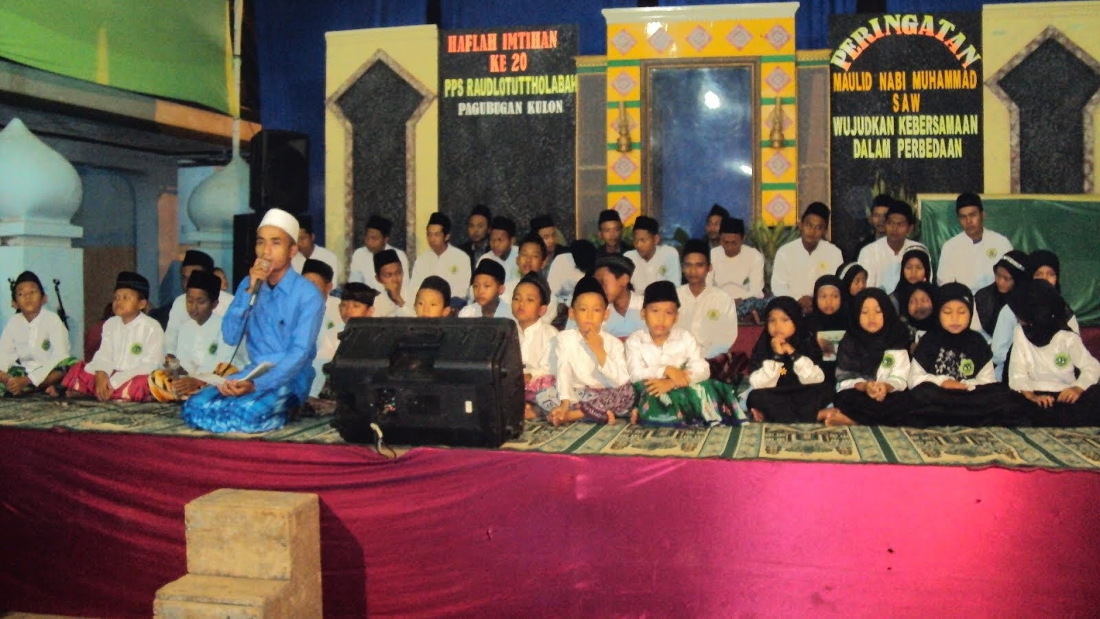 Khaflah Imtihan ke-20 , 2014