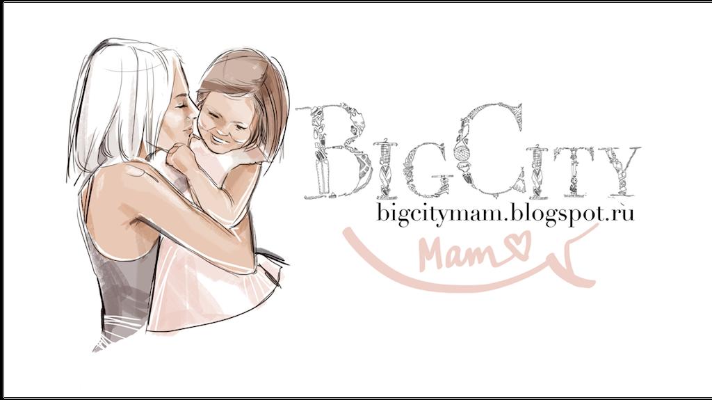 Блог в складочку