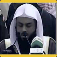 تحميل ادعية خالد الجليل