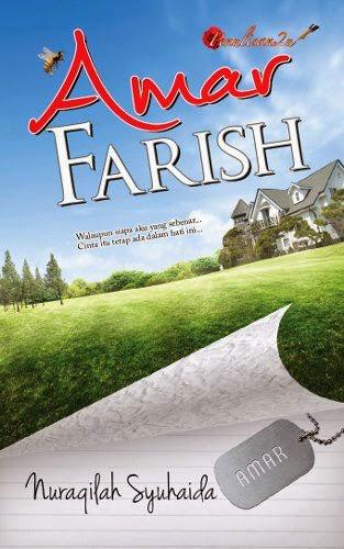 Amar Farish (2012)