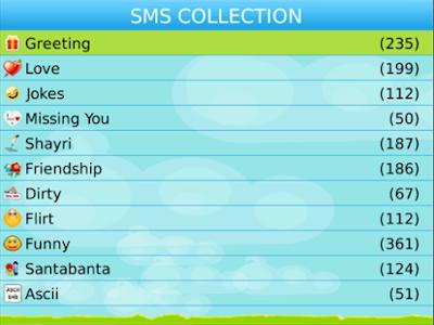 SMS Collection v2.0 BlackBerry