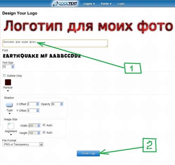 защита фото водяным знаком онлайн