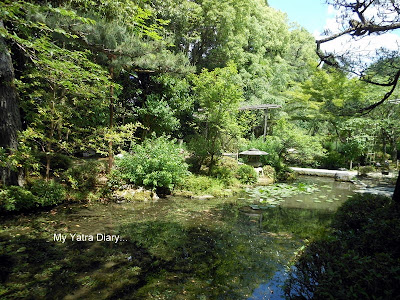 Pond at the Heian Jingu shrine garden, Kyoto in Japan