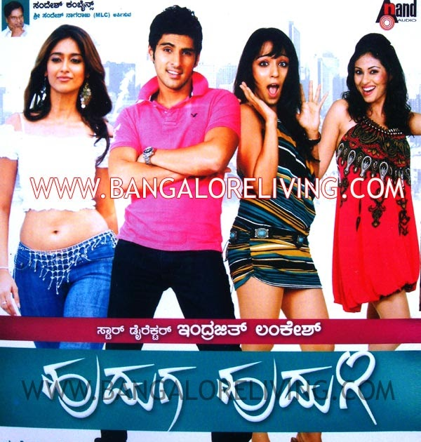 thande kodiso seere mp3 songs download