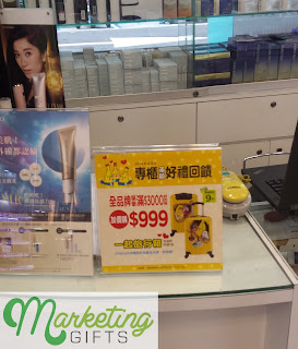 Banao In Store Promotion