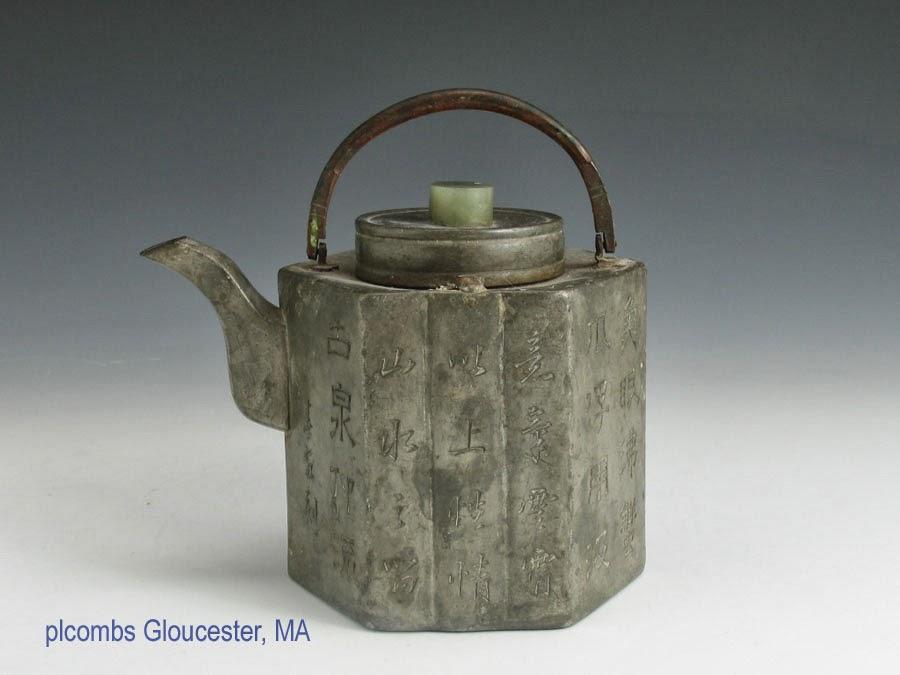 "<img src=""Qing yixing.jpg"" alt=""Yixing lined Pewter Teapot"">"