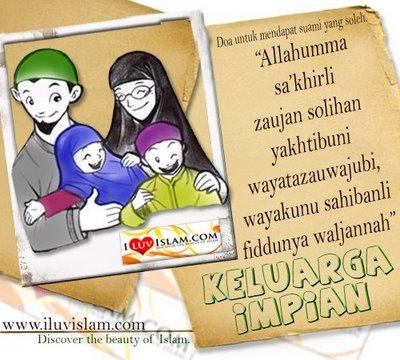 Doa untuk mendapat suami yang soleh