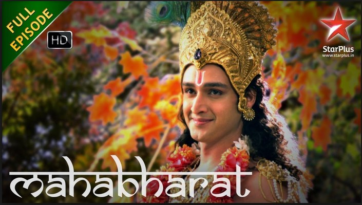 Download Star Plus Mahabharat Full Episodes List