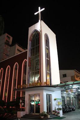 民族路教会