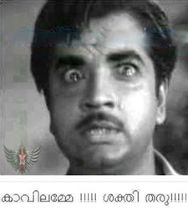 Facebook Malayalam Photo Comments