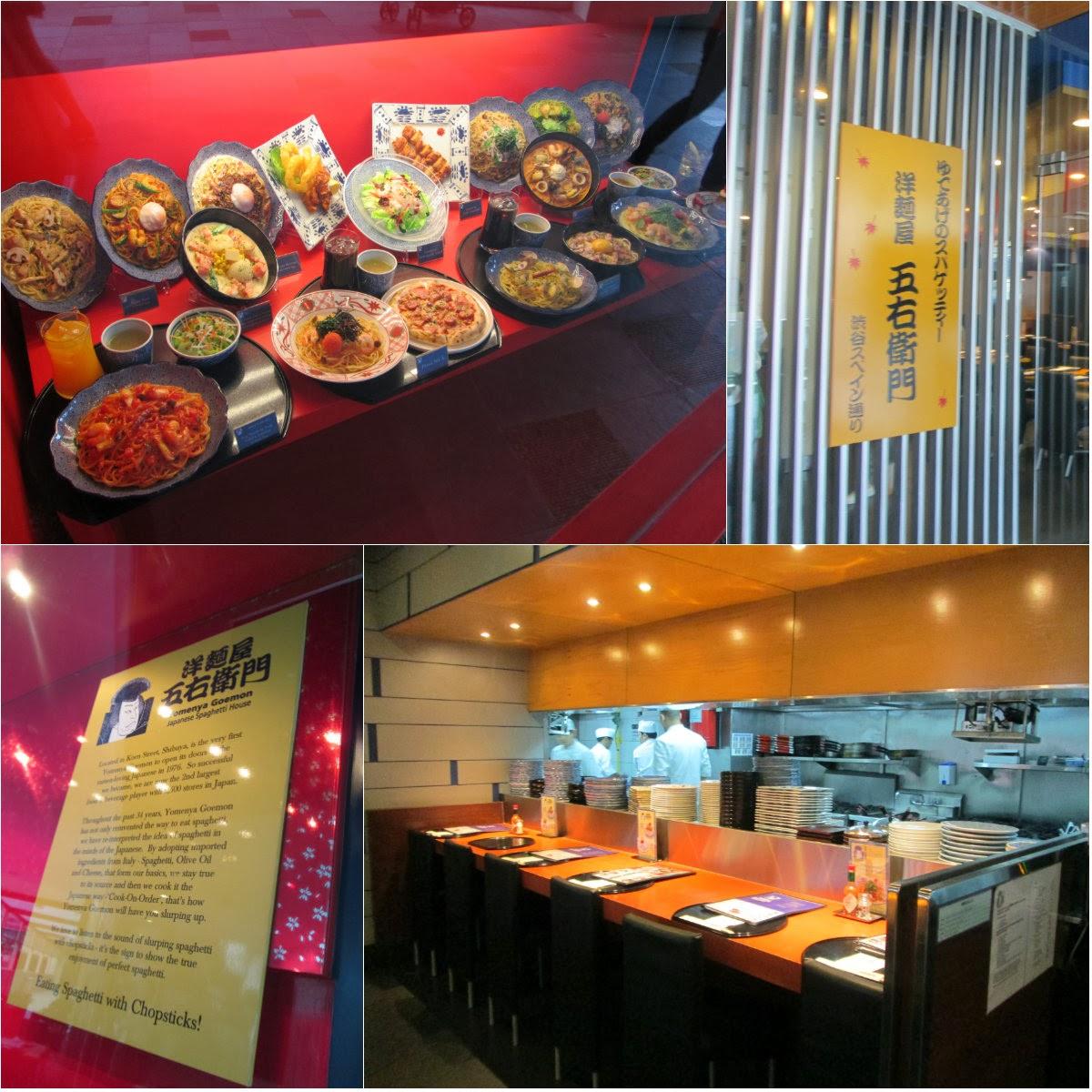 Nines vs. Food - Yomenya Goemon Greenbelt 3 - 2.jpg