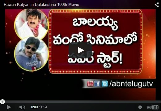 Pawan Kalyan in Balakrishna 100th Movie
