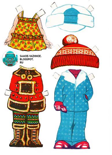 Бумажные куклы советские Аня и Ваня