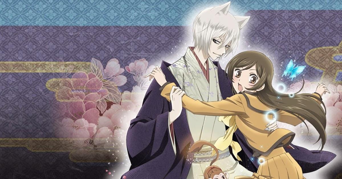 Ami Suzuki Anime Video All Night Long Forsten