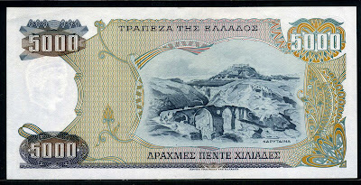 Greece money currency 5000 Greek Drachmas Bank notes bill