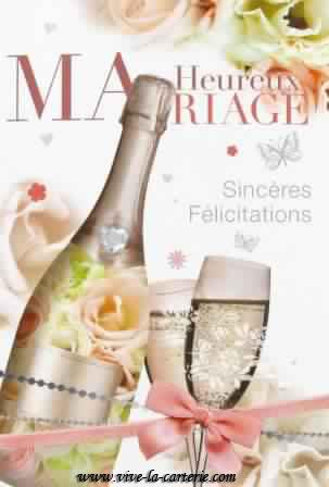 texte original pour voeux de mariage invitation mariage carte mariage texte mariage. Black Bedroom Furniture Sets. Home Design Ideas