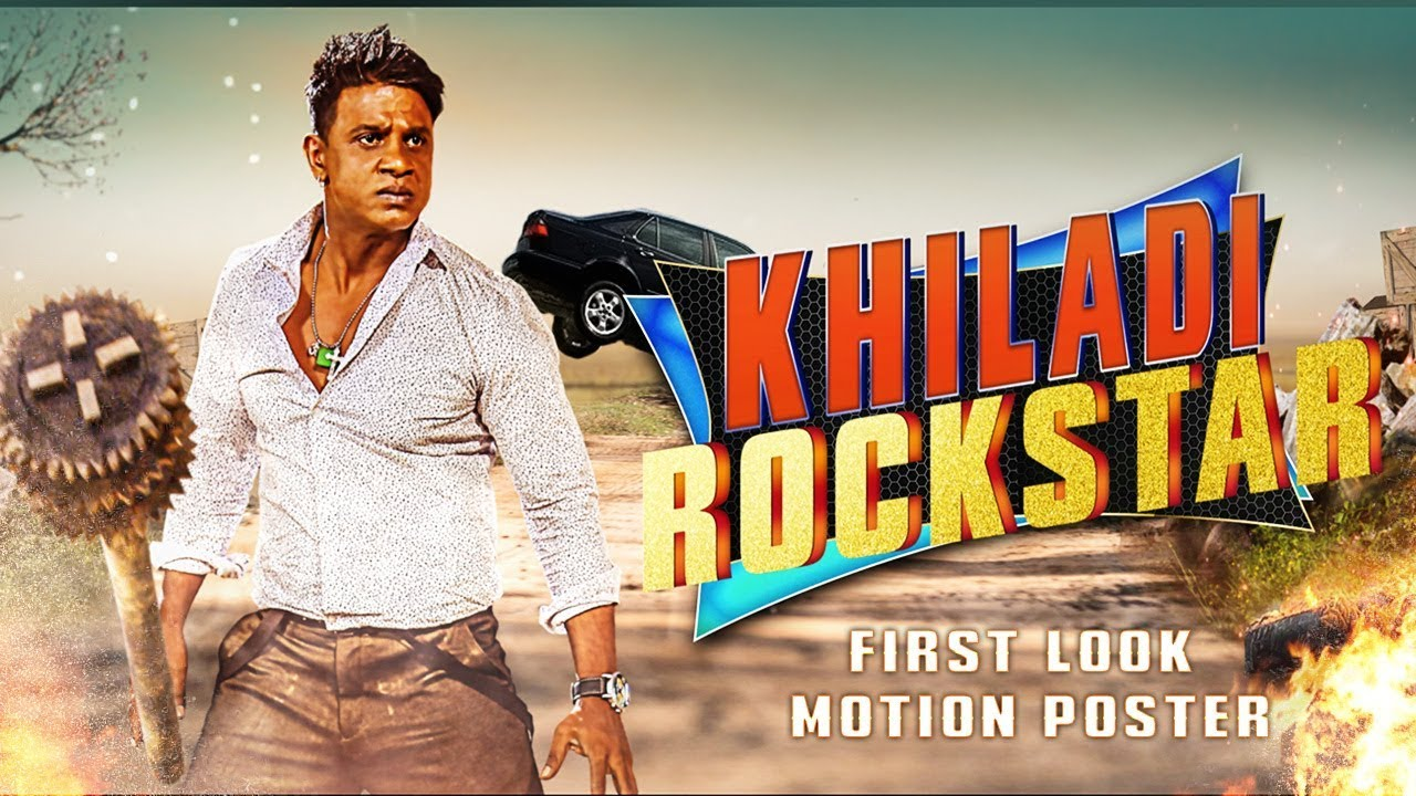 Khiladi Rockstar [ Johnny Johnny Yes Papa] 2018 Hindi Dubbed HDRip | 720p | 480p