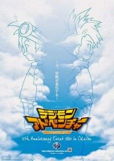 Digimon Adventure (2015)