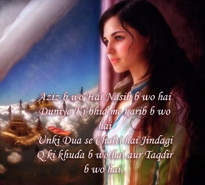 True love wallpaper / images ! Heart touching true love shayari ! Miss ...