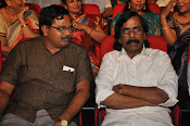 Basthi movie audio release function-thumbnail-1