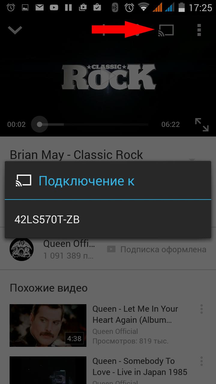 Приложение Youtube для Android