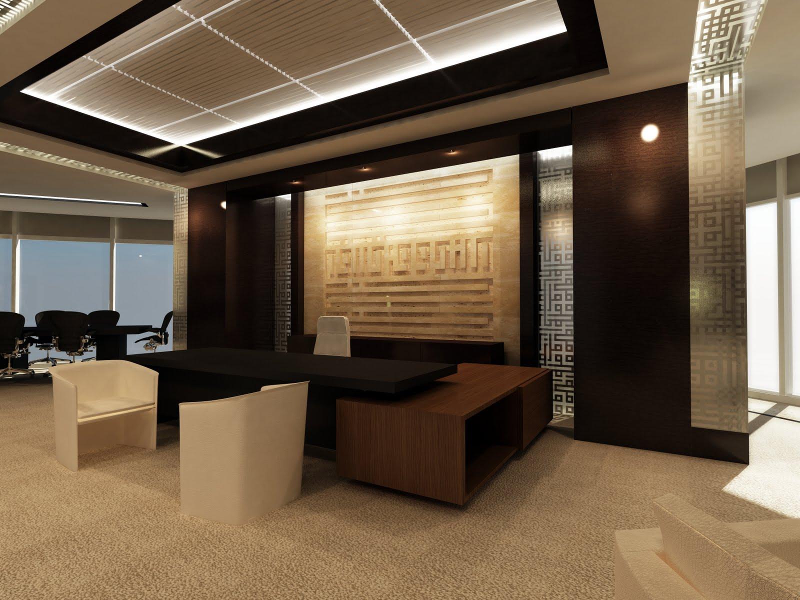 Tawazen interior design l l c khalifa fund office for Interior office designs pictures