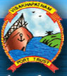 Visakhapatnam Port Trust, Vizag [www.tngovernmentjobs.in]